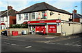 ST3387 : Somerton Super Store and Lliswerry Post Office, Newport by Jaggery