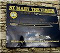 SO1912 : St Mary the Virgin information board, Brynmawr by Jaggery