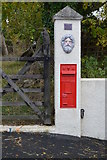 SX4952 : Victorian postbox, Hexton by N Chadwick