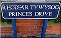 SH8479 : Bilingual name sign - Rhodfa'r Tywysog/Prince's Drive, Colwyn Bay by Jaggery