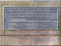 SO8454 : Commemoration plaque by Philip Halling