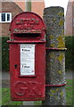 TA0389 : Close up, George V postbox on Broadway, Scarborough by JThomas
