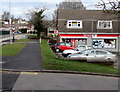ST3091 : Dry Cleaning Here, Spar, Larch Grove, Malpas, Newport by Jaggery