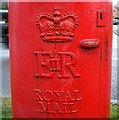 TL4958 : Cypher, Elizabeth II postbox on Cherry Hinton Road, Teversham by JThomas