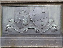 SO8454 : Worcester's Coat of Arms by Philip Halling