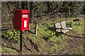 TQ2250 : Post box, Reigate Road by Ian Capper