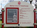 SO8005 : Bethel Church information board, Stonehouse by Jaggery