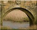 SP9599 : Boundary arch, Wakerley Bridge (1) by Alan Murray-Rust