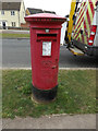 TM0558 : Phoenix Way Postbox by Adrian Cable