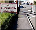 SS5499 : Llwynhendy boundary sign by Jaggery