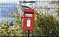 J5078 : Pressed-steel postbox BT23 832, Conlig (April 2016) by Albert Bridge