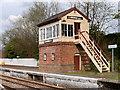SO0561 : Llandrindod Wells Signal Box by David Dixon