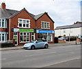 ST1479 : MagiKats, Llandaff North, Cardiff by Jaggery