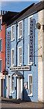 NM8530 : Rockport Hotel, 3 Tweedale Street, Oban - April 2016 (1) by The Carlisle Kid
