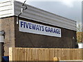 TM1551 : Fiveways Garage sign by Adrian Cable