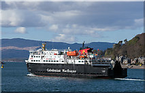 NM8530 : MV Clansman leaving Oban - April 2016 (2) by The Carlisle Kid