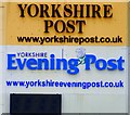 SE2933 : Yorkshire Post Building, Wellington Street, Leeds by Mark Stevenson