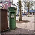 V9690 : Postbox, Killarney by Rossographer