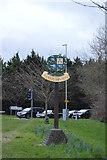 TL4856 : Cherry Hinton Village sign by N Chadwick
