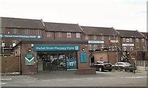 SJ9495 : Back door to the pharmacies by Gerald England