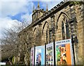 TQ5839 : Trinity Arts Centre by N Chadwick