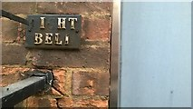 TQ2478 : Sign marking former site of night bell, Blythe House, Blythe Road W14 by Christopher Hilton