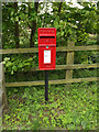 TM1948 : Fountain Postbox by Geographer