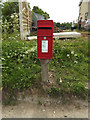 TM1051 : 22 Upper Street Postbox by Adrian Cable