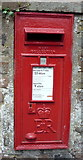 NY3459 : Close up, Elizabeth II postbox, St Mary's Church, Beaumont by JThomas