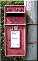 NY2257 : Close up, Elizabeth II postbox, Whiterigg by JThomas
