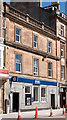 NM8530 : 26 George Street, Oban - June 2016 by The Carlisle Kid