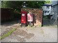 NZ2443 : Elizabeth II postbox, Bearpark by JThomas