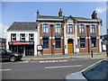 J1576 : Milano's / Ulster Bank Limited, Crumlin by Kenneth  Allen