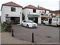 ST4770 : Nailsea Barber Shop, Nailsea by Jaggery