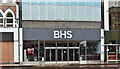 J3374 : BHS (British Home Stores), Belfast - June 2016(1) by Albert Bridge