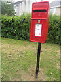 NY0736 : Post box, Dearham by Graham Robson
