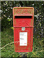 TM0178 : Hopton Road Postbox by Geographer