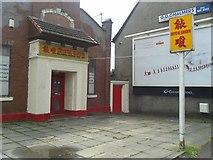 NS4762 : Crystal Garden, Neilston Road, Paisley by Raymond Donaghey