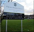 SH8479 : Rydal Penrhos School nameboard, Colwyn Bay by Jaggery