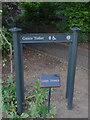 TQ2882 : Toilet sign, Regent's Park by Paul Harrop