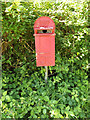 TM0580 : Bird box on Low Common Road by Adrian Cable
