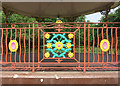 TQ2483 : Painted Railings on the Bandstand by Des Blenkinsopp