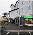 SS8377 : Greggs, New Road, Porthcawl by Jaggery