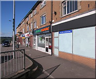 ST3090 : Opaque frontage on the former post office at 371 Malpas Road, Newport by Jaggery