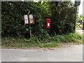 TM0173 : Grundle Corner Postbox & Village Notice Board by Adrian Cable