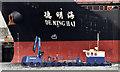 "J3575 : The ""Garmoyle"" and ""De Ming Hai"", Belfast (August 2016) by Albert Bridge"