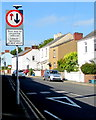 ST3089 : Give way to oncoming vehicles, Allt-yr-yn View, Newport by Jaggery