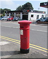 ST1067 : Victorian pillarbox, Broad Street, Barry by Jaggery