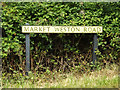 TL9775 : Market Weston Road sign by Geographer