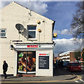 SP2865 : Corner shop makeover, Lakin Road, Warwick by Robin Stott
